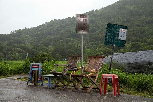Parada de autobús de Hok Tau